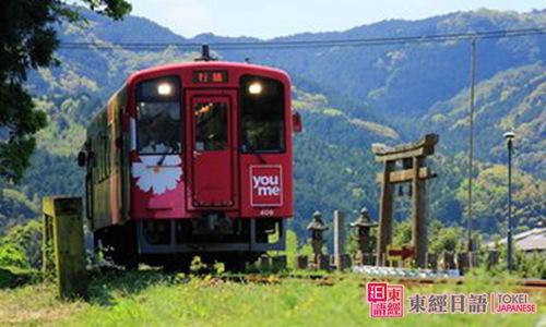 日本留学交通方式-日本留学交通费用-苏州日本留学班