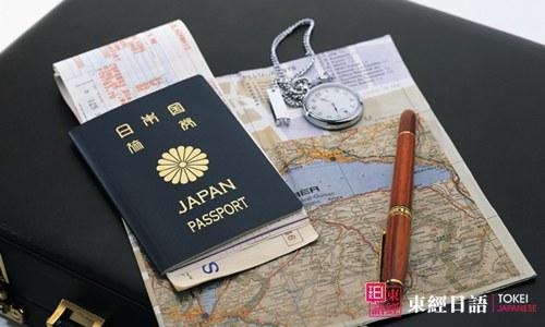 去日本留学好不好-日本留学优势-苏州日语