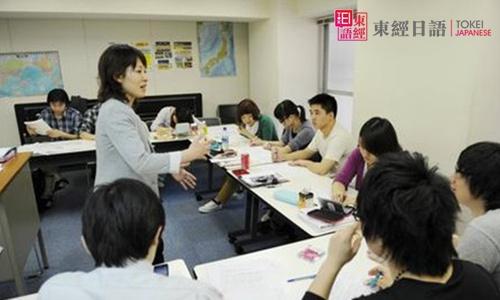 日本留学-日本留学流程-东经日语