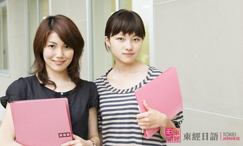 日本大学读研-苏州日语