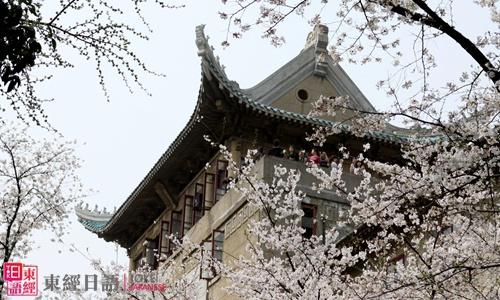 日本大学院校-苏州东经日语