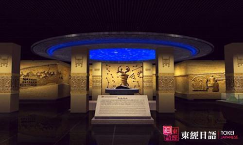 博物馆-苏州日语