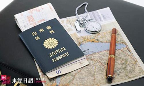 去日本留学-日本留学政策-苏州日语