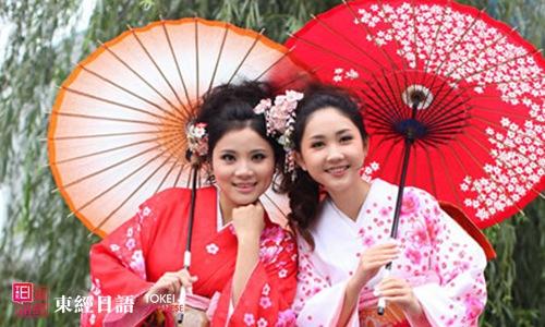 和服美女-日本留学热门专业-去日本留学好不好