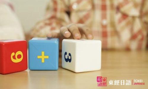 日本留学语言学校-日语培训