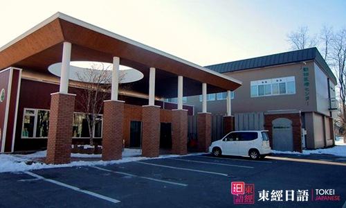 带广畜产大学-日本大学