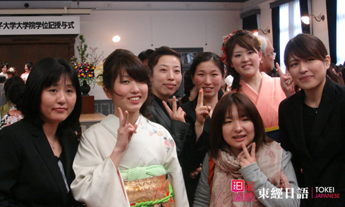 日本女子大学毕业学位授予仪式-日本研究生