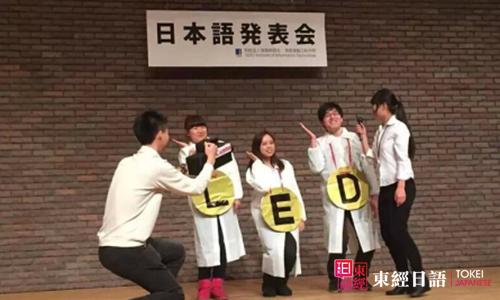 日本语言学校-去日本留学-日语水平需求
