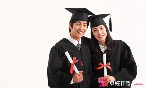 学历证明-学历学位区别-日本学历