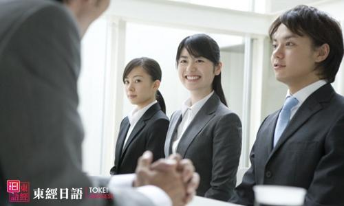 日本留学生就业-日本留学优势