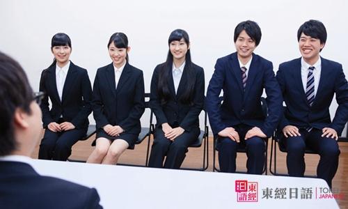 日本留学就业-日本留学优势