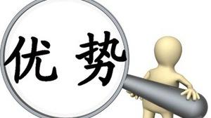 日本留学生就业:优势劣势等问题你都考虑好了吗?