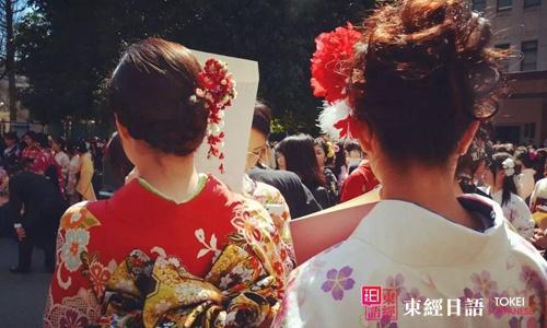 御茶水女子大学-培训日语-日本留学