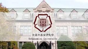御茶水女子大学怎么样,研究生好申请吗?