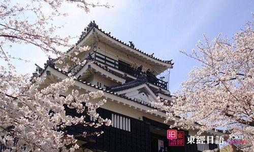 套磁信-日本留学-日本留学问题