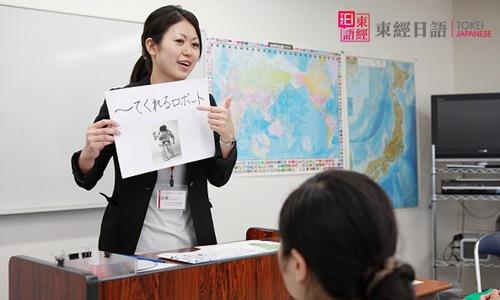 日本语言学校-日本留学-苏州东经日语留学班