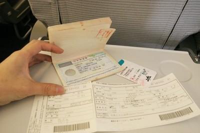 日本留学签证-日语培训