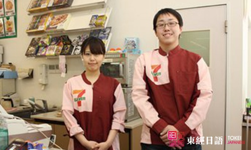 日本留学打工敬语-苏州大学日语培训