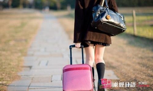 去日本留学-日本留学好不好-去日本留学怎么样