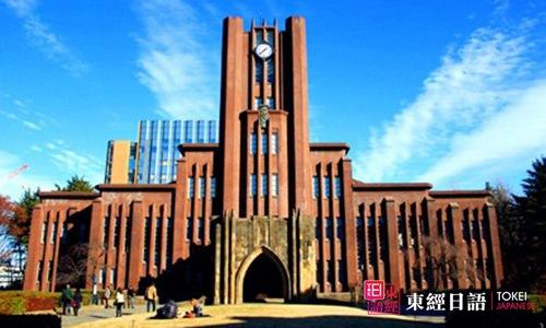 日本留学优势-日本留学政策-苏州留学机构