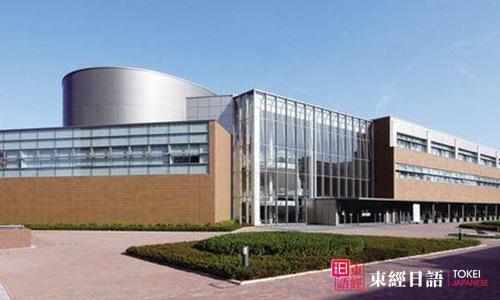静冈产业大学
