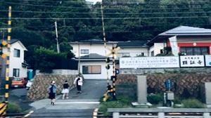 日本留学院校:静冈产业大学你知道多少?