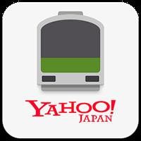 日本留学必备手机app-雅虎日本电车换乘