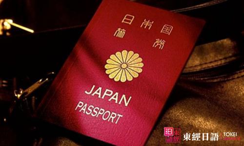 日本留学-日本留学网-苏州东经日语