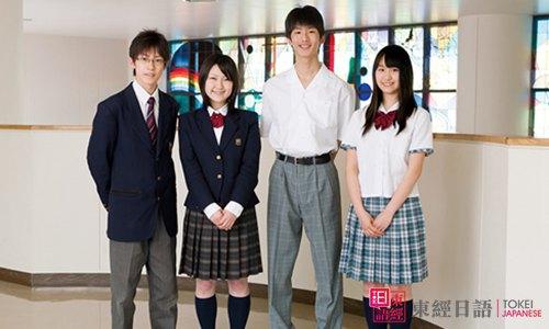 日本札幌大学-日本留学生
