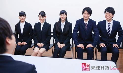 情报学就业方向-日本留学-培训日语