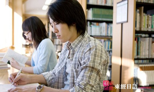 情报学专业解析-培训日语