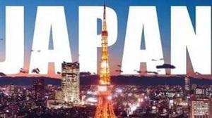 日本留学:如何书写学费减免申请书
