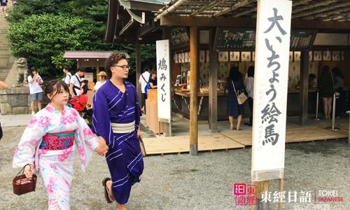 留学生在日本-日本生活体验