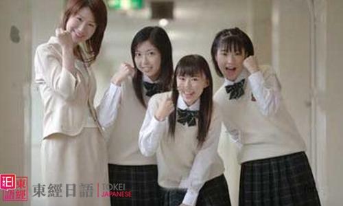 日本留学生