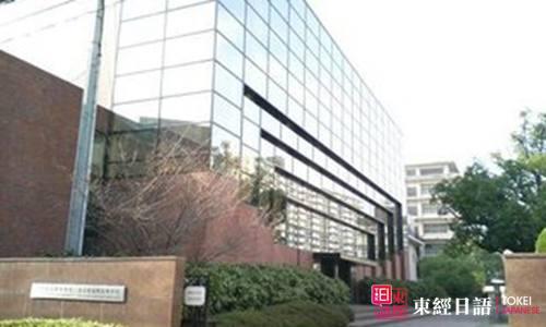 名古屋商科大学-日本留学院校-培训日语