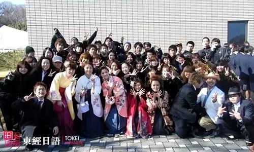 去日本留学-日本留学条件