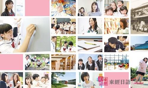 日本圣德大学-日本留学院校