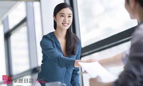 去日本留学读本科-培训日语学校