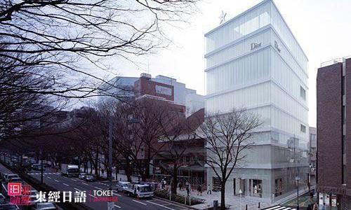 金泽美术工艺大学