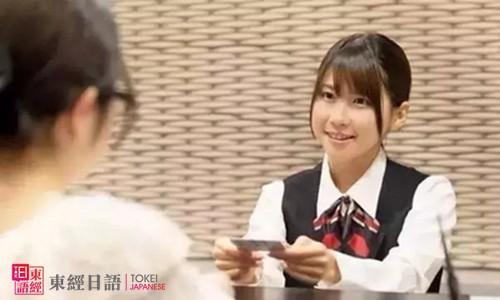 日本再留资格申请途径-日本再留资格