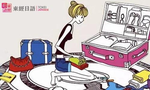 航空行李重量-苏州留日