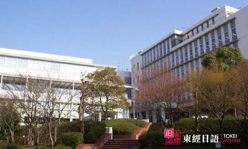 名古屋外国语大学