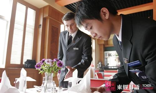 读酒店管理专业怎么样-日本留学专业