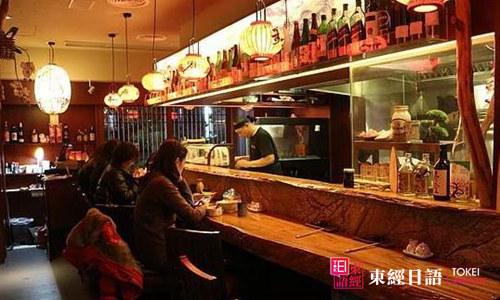 日本留学生活真实体验:吃饭真的贵呀
