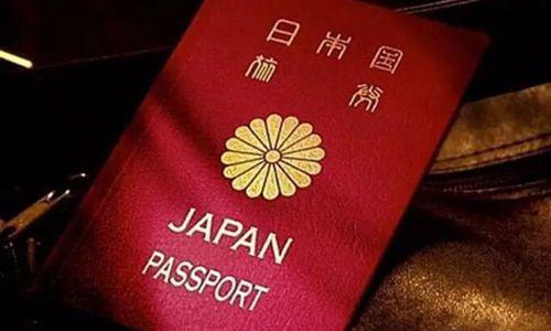 日本留学签证