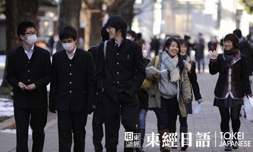 日本留学生-日本留学生活