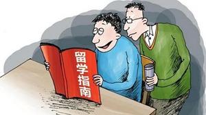 没钱日本留学怎么办,根据日本留学政策想办法