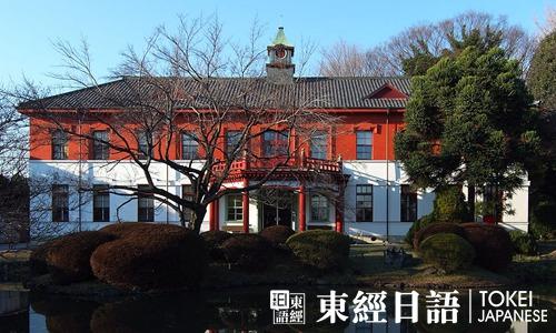东京大学怎么考-东京大学录取条件