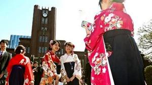 东京大学怎么考,录取条件有哪些
