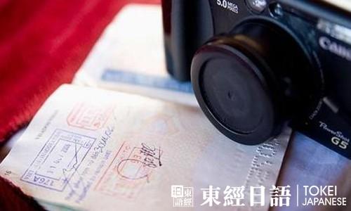 日本留学流程-苏州东经日语